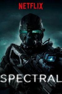 Спектральный / Spectral (2016)