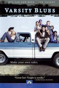 Студенческая команда / Varsity Blues (1998)