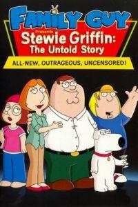 Стьюи Гриффин: Нерассказанная история / Stewie Griffin: The Untold Story (2005)