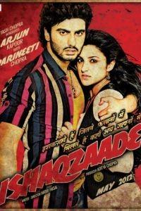 Сумасшедшая любовь / Ishaqzaade (2012)
