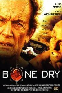 Сухая кость / Bone Dry (2007)