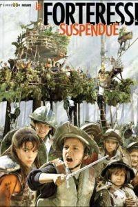 Тайная крепость / La forteresse suspendue (2001)