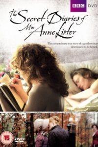 Тайные дневники мисс Энн Листер / The Secret Diaries of Miss Anne Lister (2010)