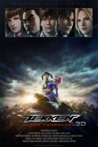 Теккен: Кровная месть / Tekken: Blood Vengeance (2011)