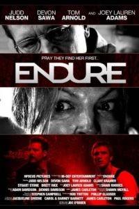 Терпение / Endure (2010)