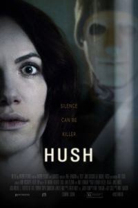 Тишина / Hush (2016)