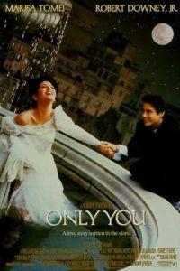 Только ты / Only You (1994)