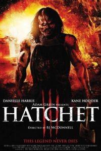 Топор 3 / Hatchet III (2013)