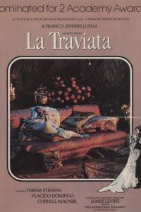 Травиата / La traviata (1982)
