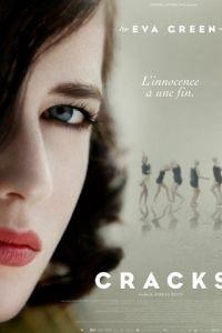 Трещины / Cracks (2009)