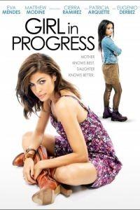 Трудный возраст / Girl in Progress (2012)