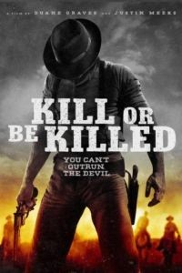 Убей или умри / Kill or Be Killed (2015)