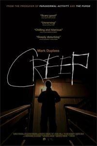 Ублюдок / Creep (2014)