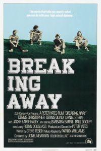 Уходя в отрыв / Breaking Away (1979)