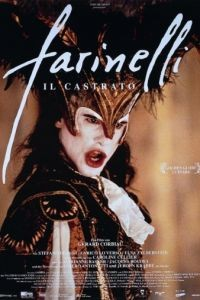 Фаринелли-кастрат / Farinelli (1994)