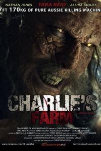 Ферма Чарли / Charlie's Farm (2014)