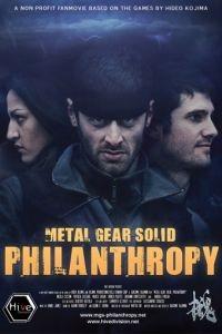 Филантропы / MGS: Philanthropy (2009)