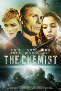 Химик / The Chemist (2015)