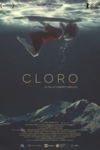 Хлорка / Cloro (2015)