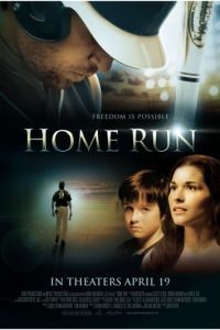 Хоум Ран / Home Run (2013)