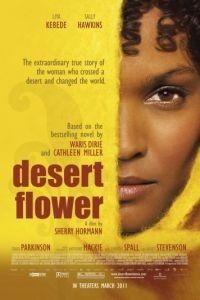 Цветок пустыни / Desert Flower (2009)