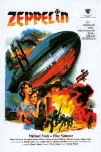 Цеппелин / Zeppelin (1971)