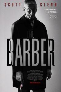Цирюльник / The Barber (2014)