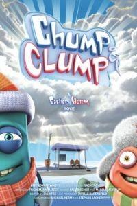 Чамп и Кламп / Klotz & Klumpen (2008)