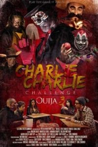 Чарли, Чарли / Charlie Charlie (2016)