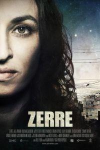 Частица / Zerre (2012)