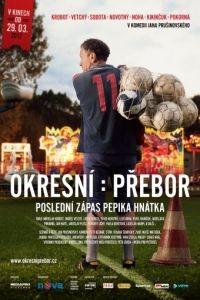 Чемпионат района: Последний матч Пепика Гнатка / Okresn prebor: Posledn zpas Pepka Hntka (2012)