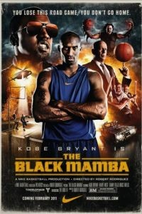Черная мамба / The Black Mamba (2011)