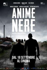 Чёрные души / Anime nere (2014)