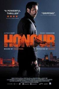 Честь / Honour (2014)