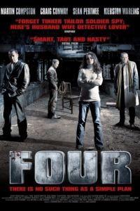 Четверо / Four (2011)
