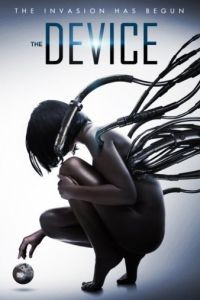Шар / The Device (2014)