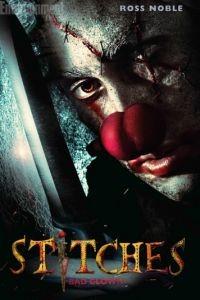 Швы / Stitches (2012)