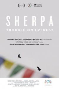 Шерпа / Sherpa (2015)