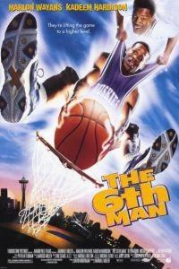 Шестой игрок / The Sixth Man (1997)