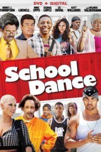 Школа танца / School Dance (2014)