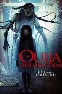 Эксперимент Уиджи 2: Кинотеатр смерти / The Ouija Experiment 2: Theatre of Death (2014)
