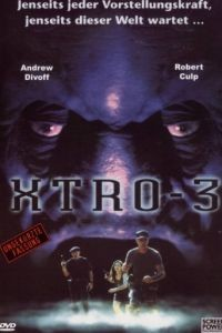 Экстро 3: Проклятие небес / Xtro 3: Watch the Skies (1995)