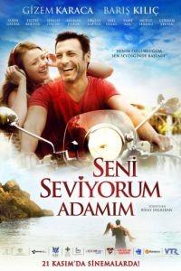 Я люблю тебя, мой мужчина / Seni Seviyorum Adamim (2014)