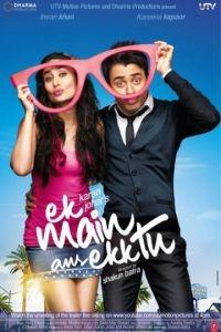 Я один и ты одна / Ek Main Aur Ekk Tu (2012)