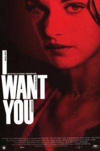 Я тебя хочу / I Want You (1998)