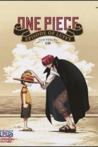 Ван Пис: Эпизод Луффи! Приключения на Ладоневом острове! / One Piece: Episode of Luffy - Hand Island No Bouken (2012)