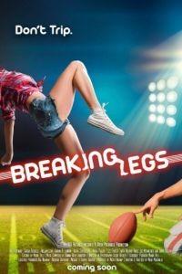 Набей ноги / Breaking Legs (2016)