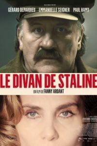 Диван Сталина / Le divan de Staline (2016)