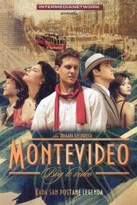 Монтевидео: Божественное видение / Montevideo, Bog te video! (2010)