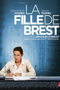 Дочь Бреста / La fille de Brest (2016)